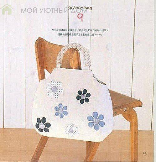 9fea5fff4 Como hacer bolsos para dama con patrones | COSTURAS Y MANUALIDADES ...