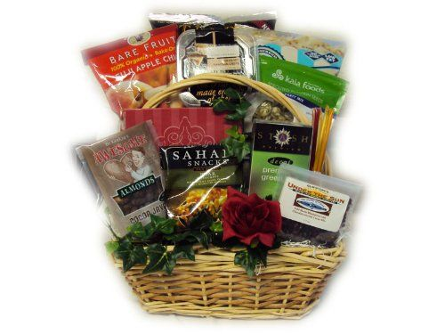 His n hers healthy anniversary gift basket u eu eu e find out more about