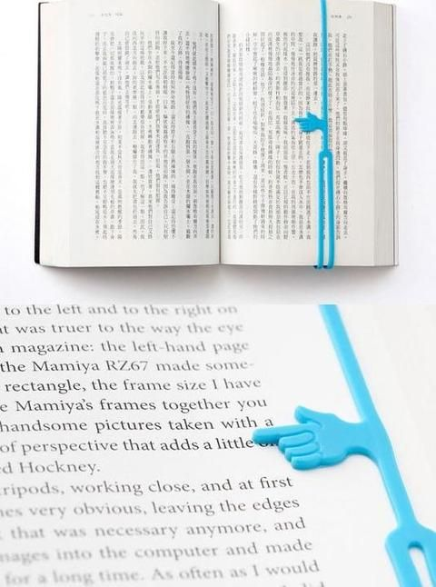 great book separator varios
