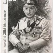 Field Marshal Shfj Manekshaw Fish Illustration Photo Effects Photo
