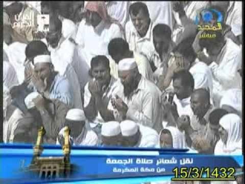 دعاء السديس من المسجد الحرام لمصر وأهلها أثناء الثورة Enjoyment
