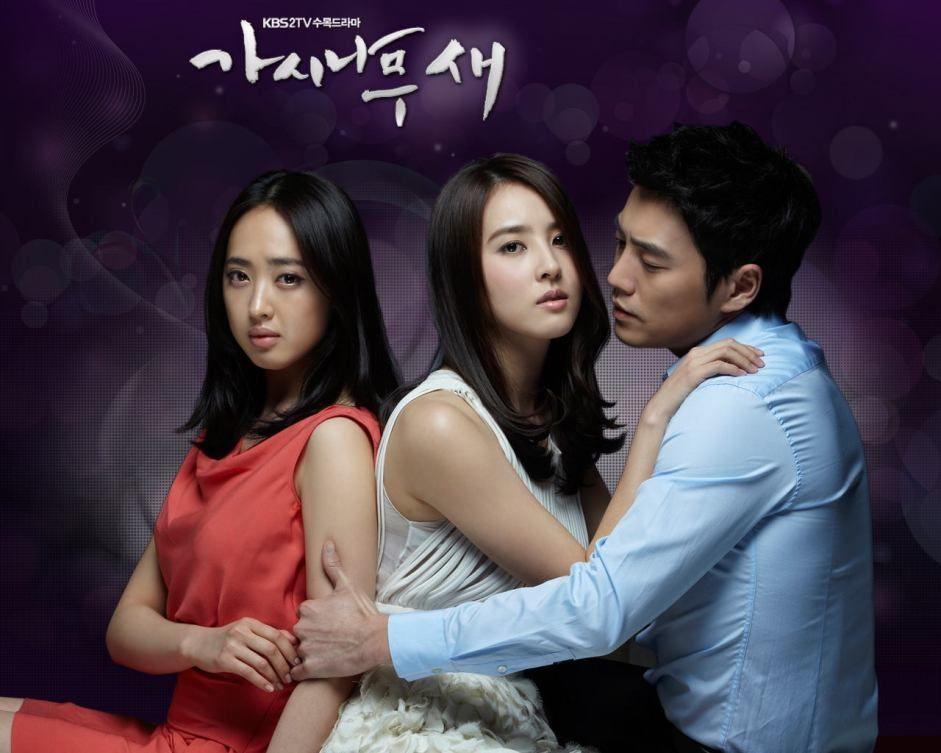 Night film korean one stand One Night