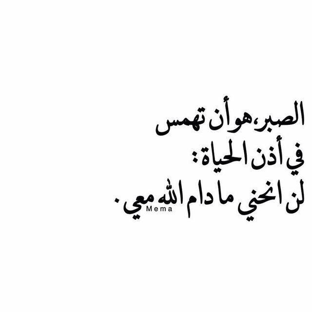 Pin On خربشات عربية