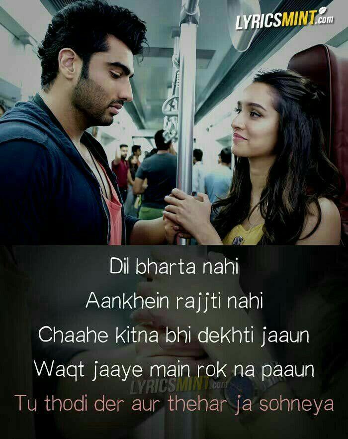 Thodi Der Aur Theher Jaa Jivu 101001 Lyrics Songs Love Quotes