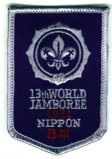 16º jamboree 3º Camporee Interamericano Scout Badge Oficial Participant