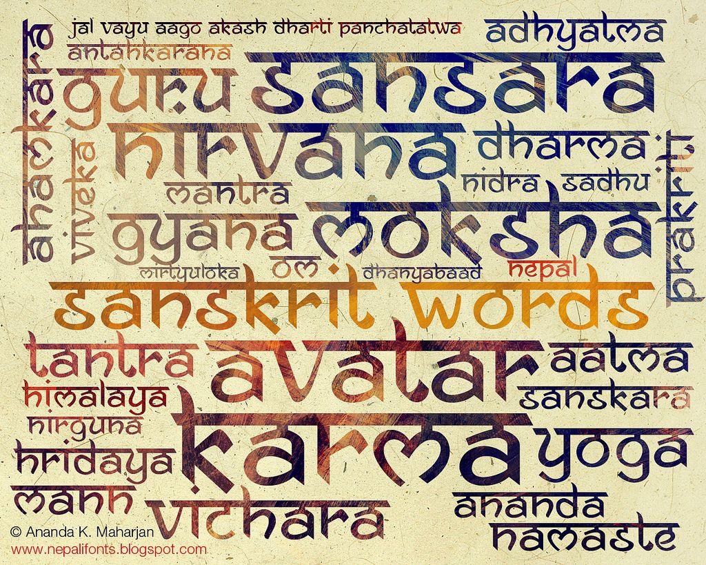 Sanskrit font google search ganesha project
