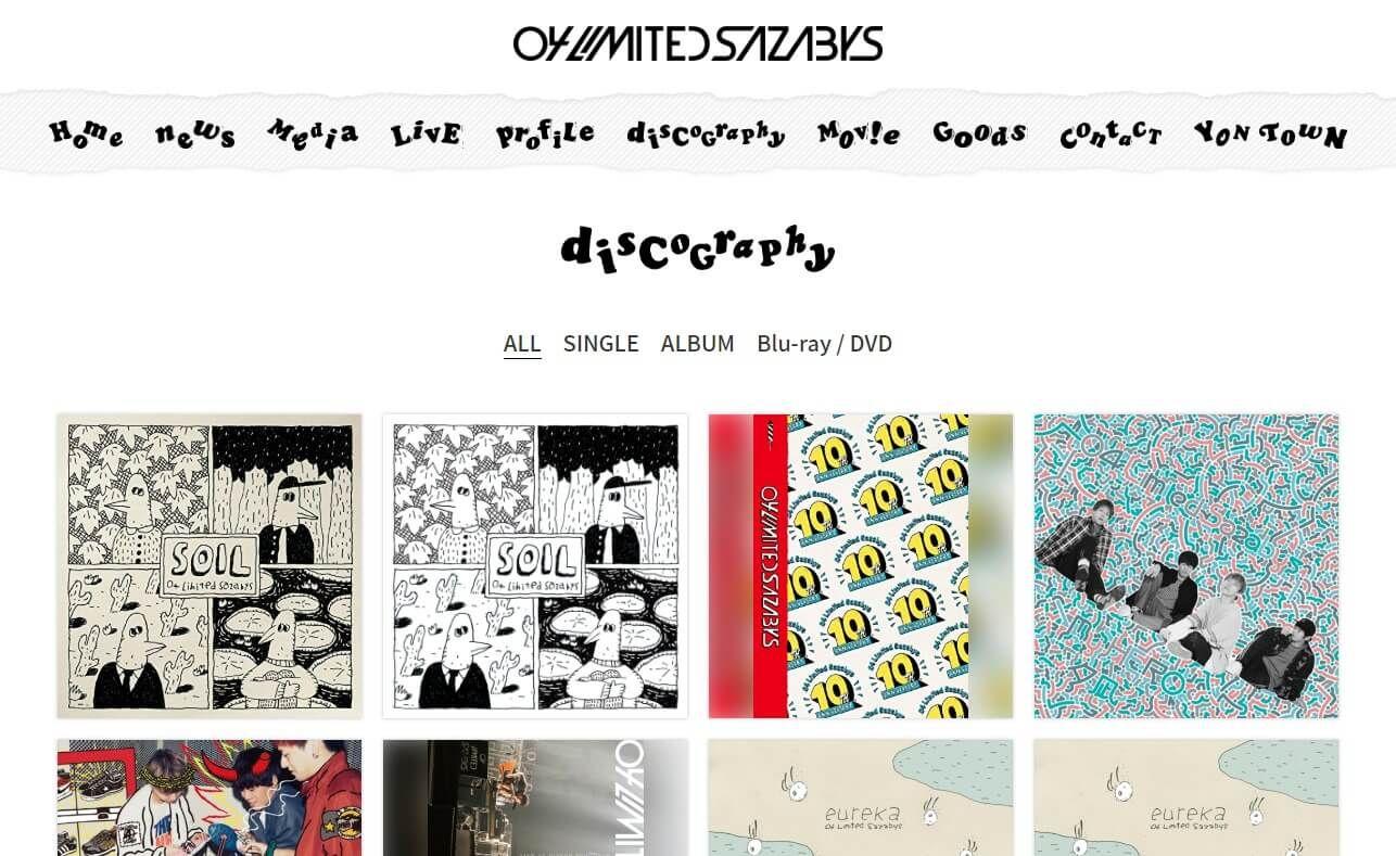 04 Limited Sazabys Official Web Siteのデザイン Musicwebclips Webdesign Web ウェブデザイン バンドホームページ 音楽サイト Music 04ls Webデザイン デザイン 音楽サイト