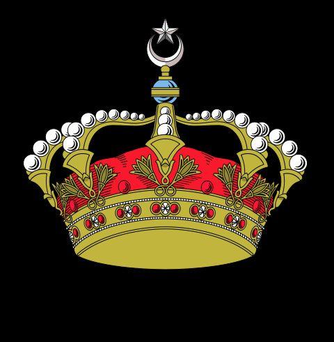 Royal Crown Of Egypt 1923 1953 Egypt Old Egypt Egypt History
