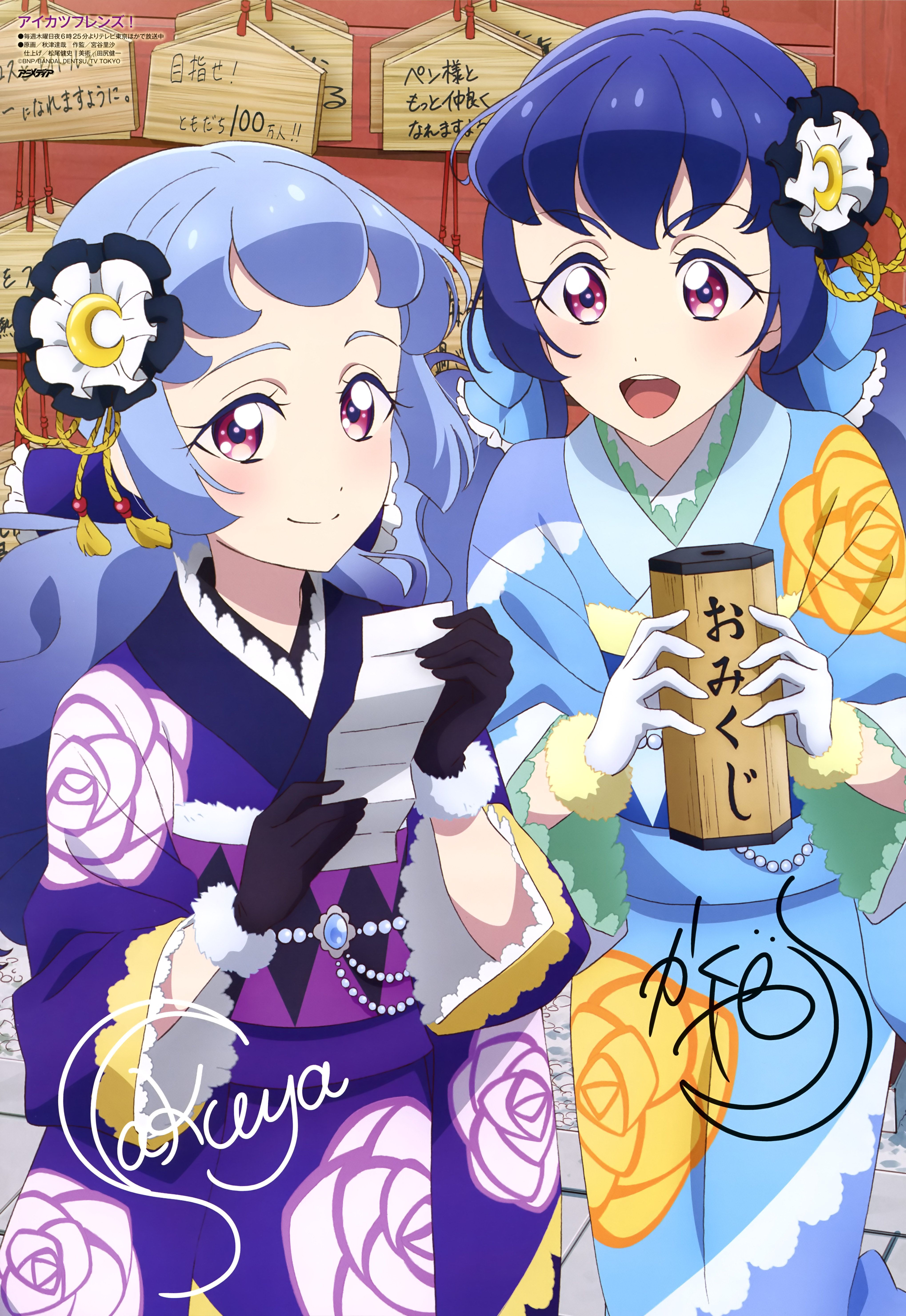 Pinterest Anime, Xử nữ, Hình ảnh