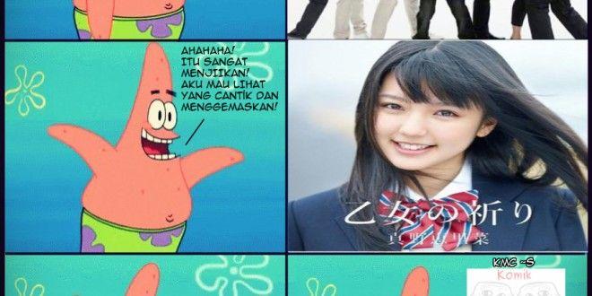 Meme Komik Spongebob Indonesia Meme Pinterest Memes Spongebob