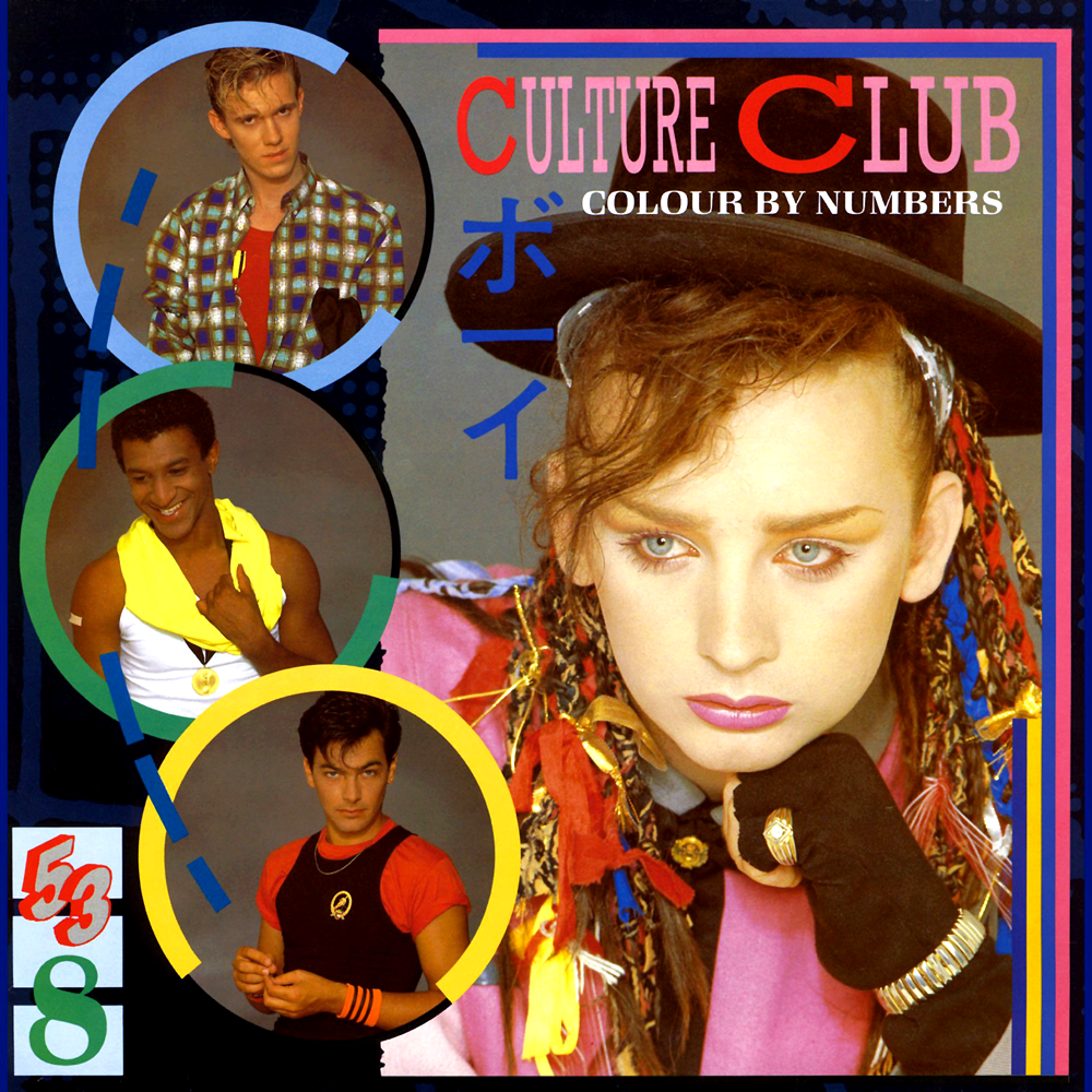 Resultado de imagen para culture club caratula de lp (con imágenes ...