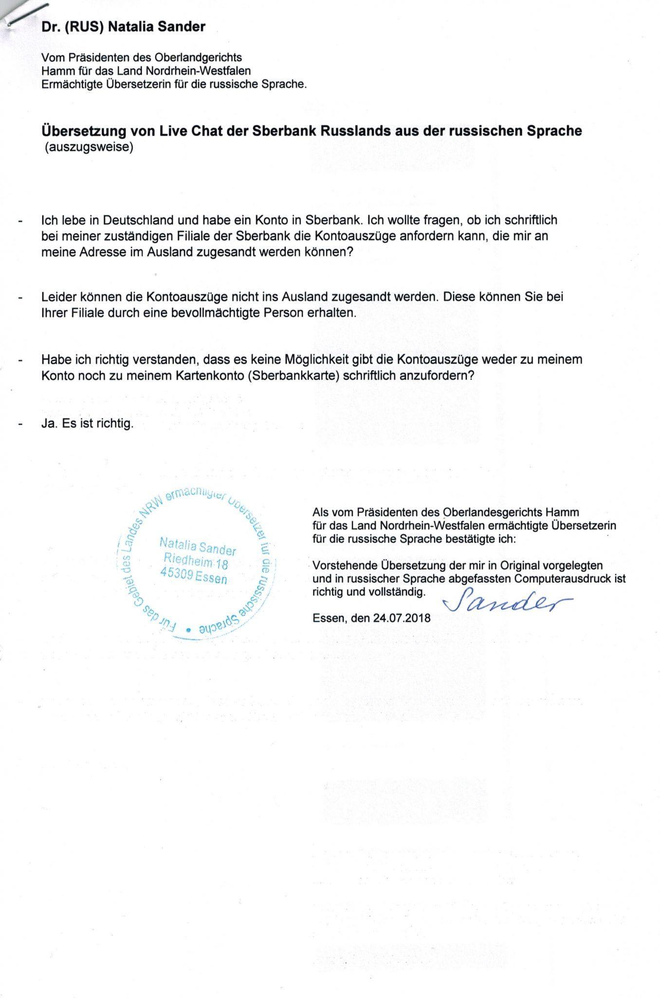 Alles Gute Zum Geburtstag Auf Russisch Mit Deutschen Buchstaben
