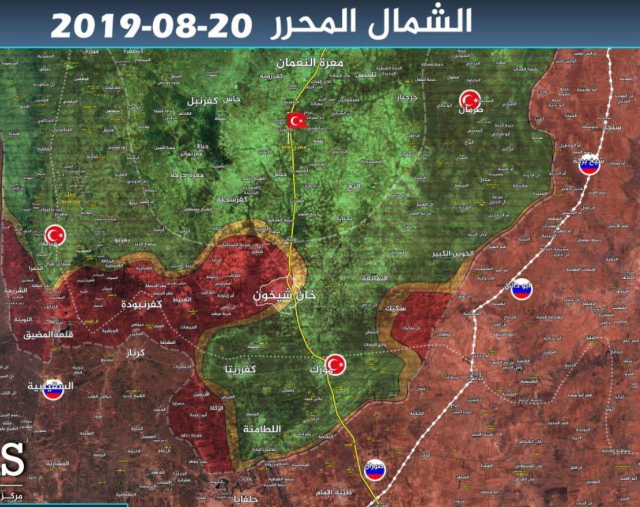 خريطة السيطرة في ريف إدلب الجنوبي وريف حماة الشمالي 20 8 2019 City Photo Photo City