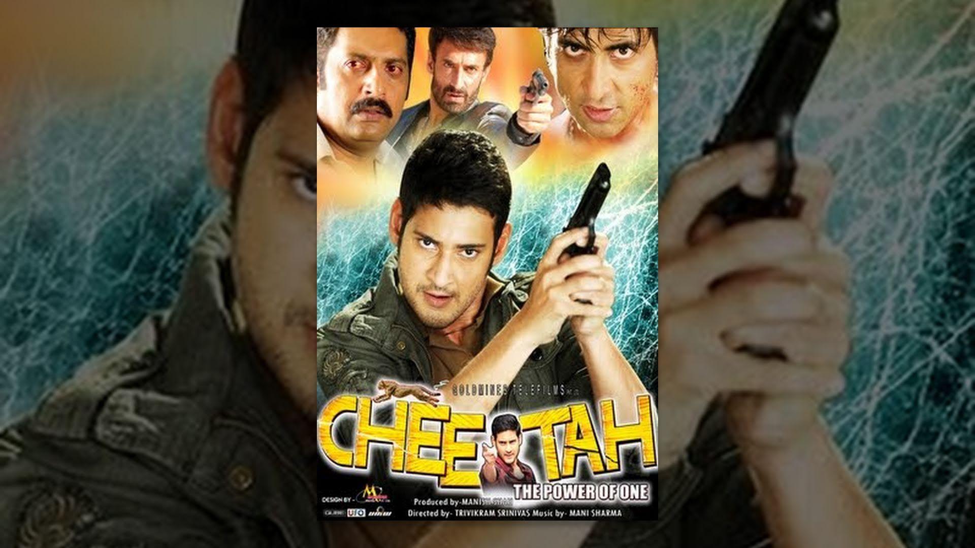 nice Cheetah The Power Of One (Athadu) Youtube, Viral
