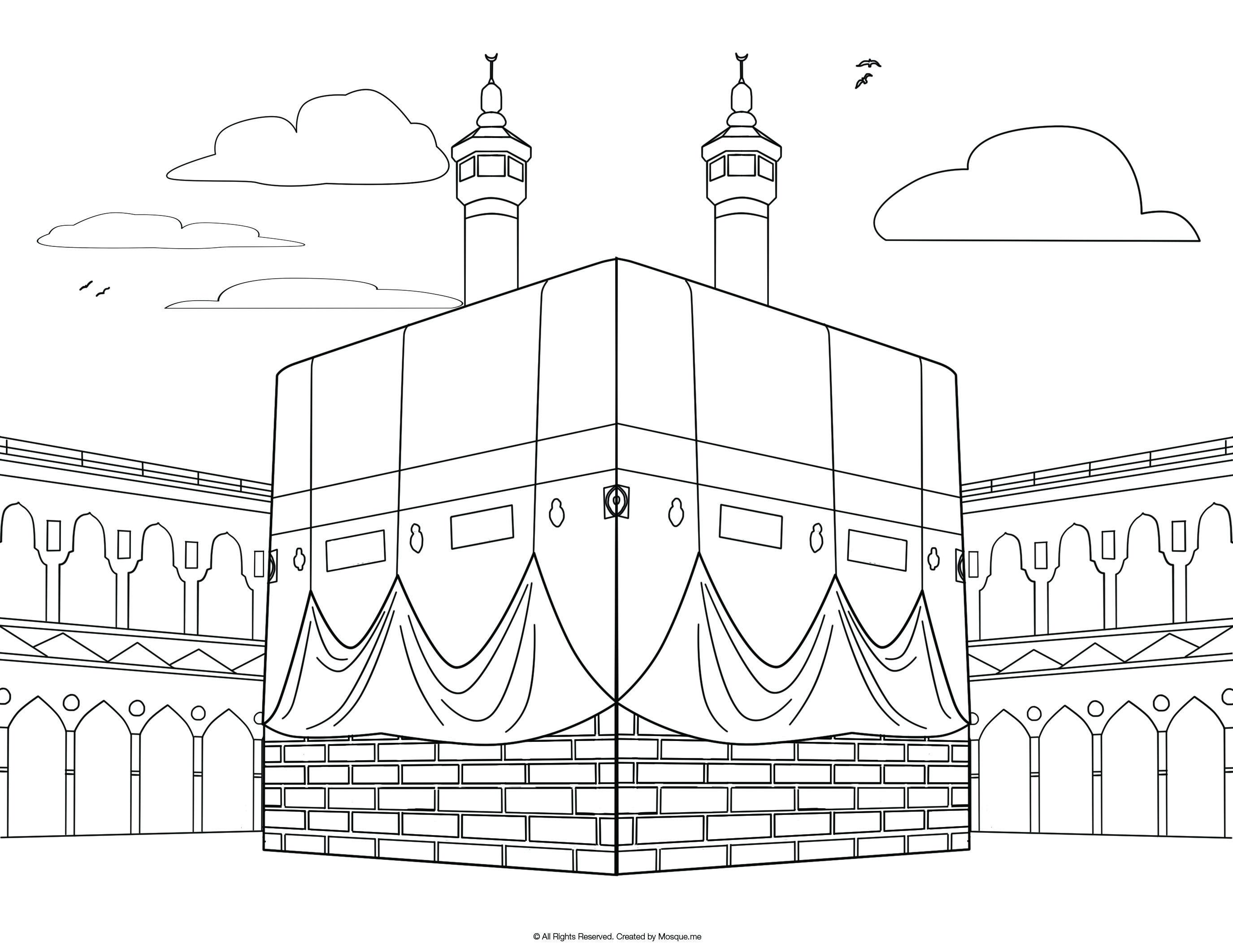 Al Isra Wal Miraj Coloring Page Dua