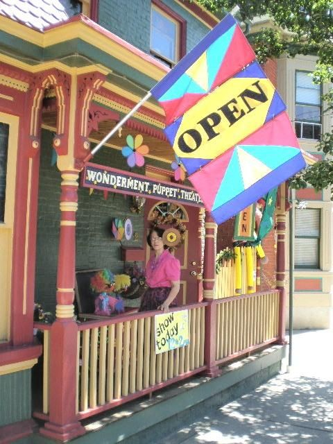 Wonderment Puppet Theater, Martinsburg, WV