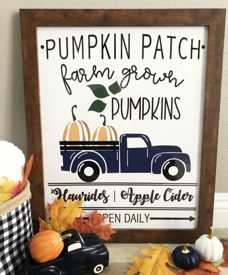 Pumpkin Patch Sign Free Printable - Sprinkled with Paper