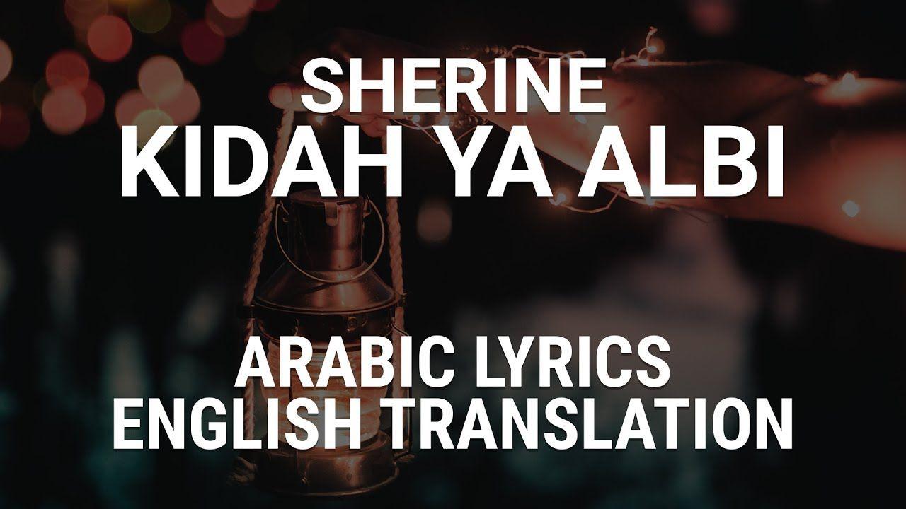 Pin On Arabic Music