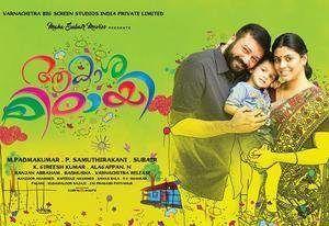 Celluloid malayalam movie dvdrip online dating