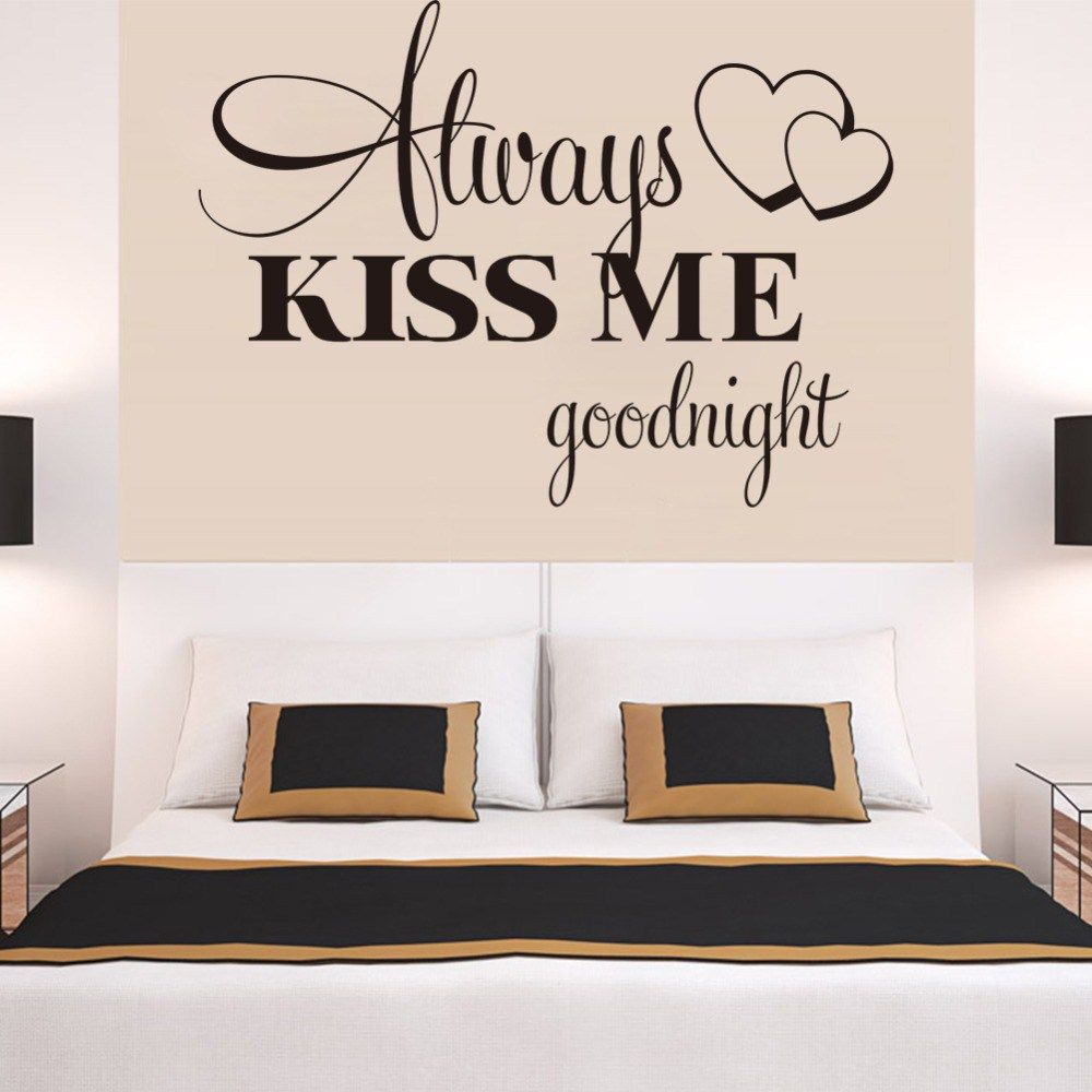 quote bedroom decals removable waterproofing home bedroom wall ...