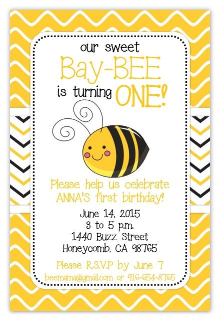 Bumble Bee Invite Honey Bee Invitation First Birthday Invitation