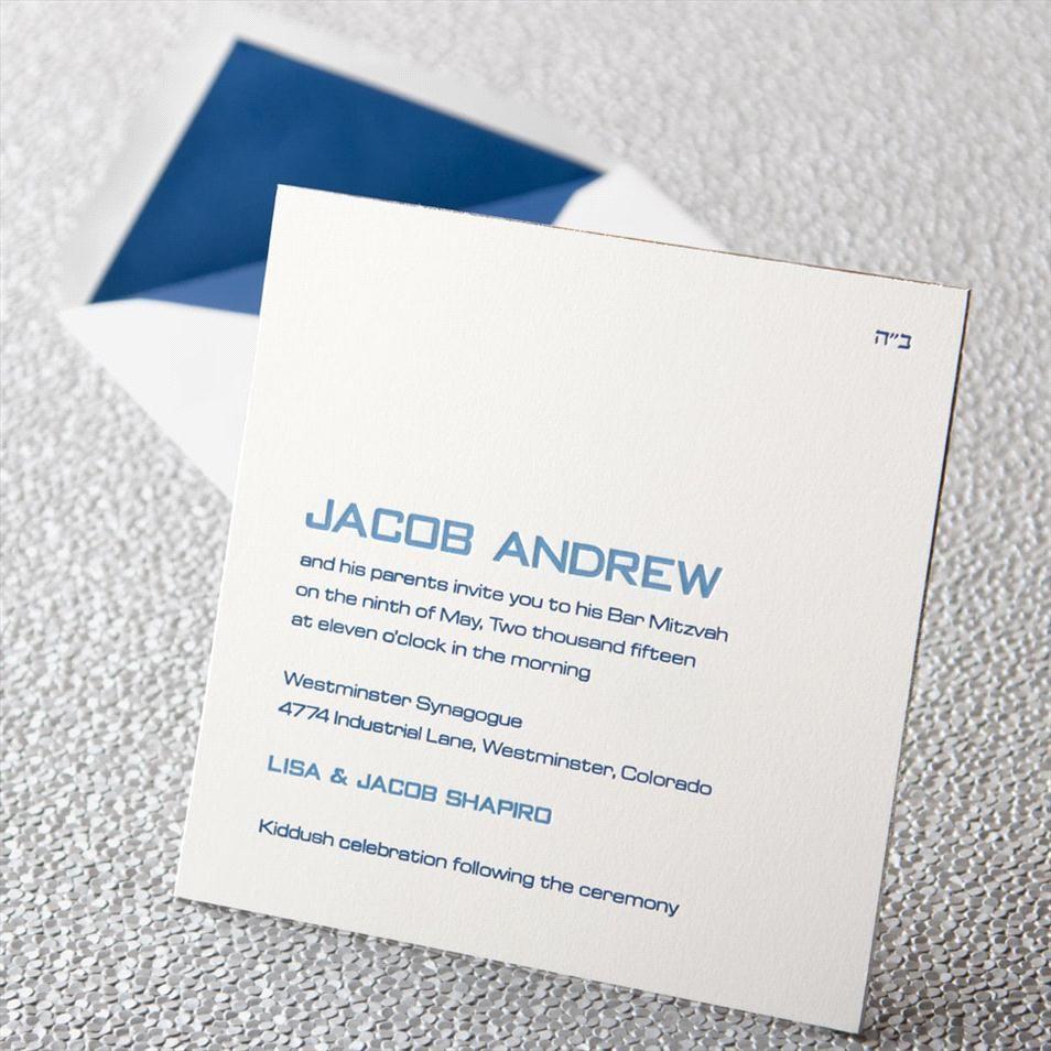 Beautifully Blue Bar Mitzvah Invitation 2 blues | Nice | Pinterest ...