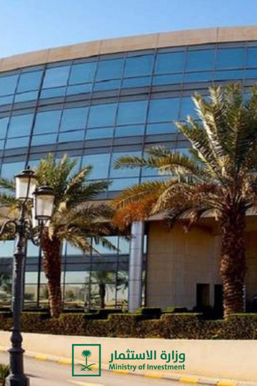 وزارة الإستثمار تعلن عن وظائف إدارية شاغرة In 2021 Outdoor Decor Outdoor Decor