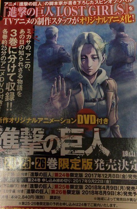 Attack on Titan Wiki (@AoTWiki) | Twitter | shingeki no kyojin