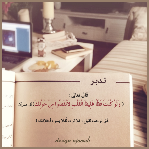 Pin By Hasan On احكي عربي Words Arabic Words Beautiful Words