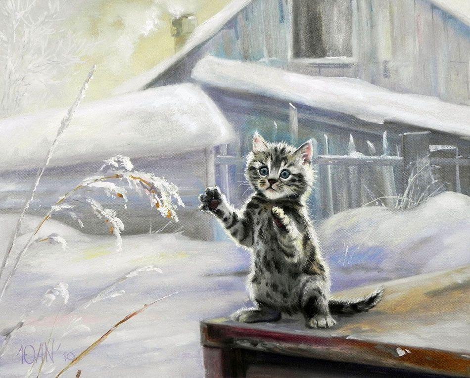 картинки зимние пейзажи котята разве забудешь