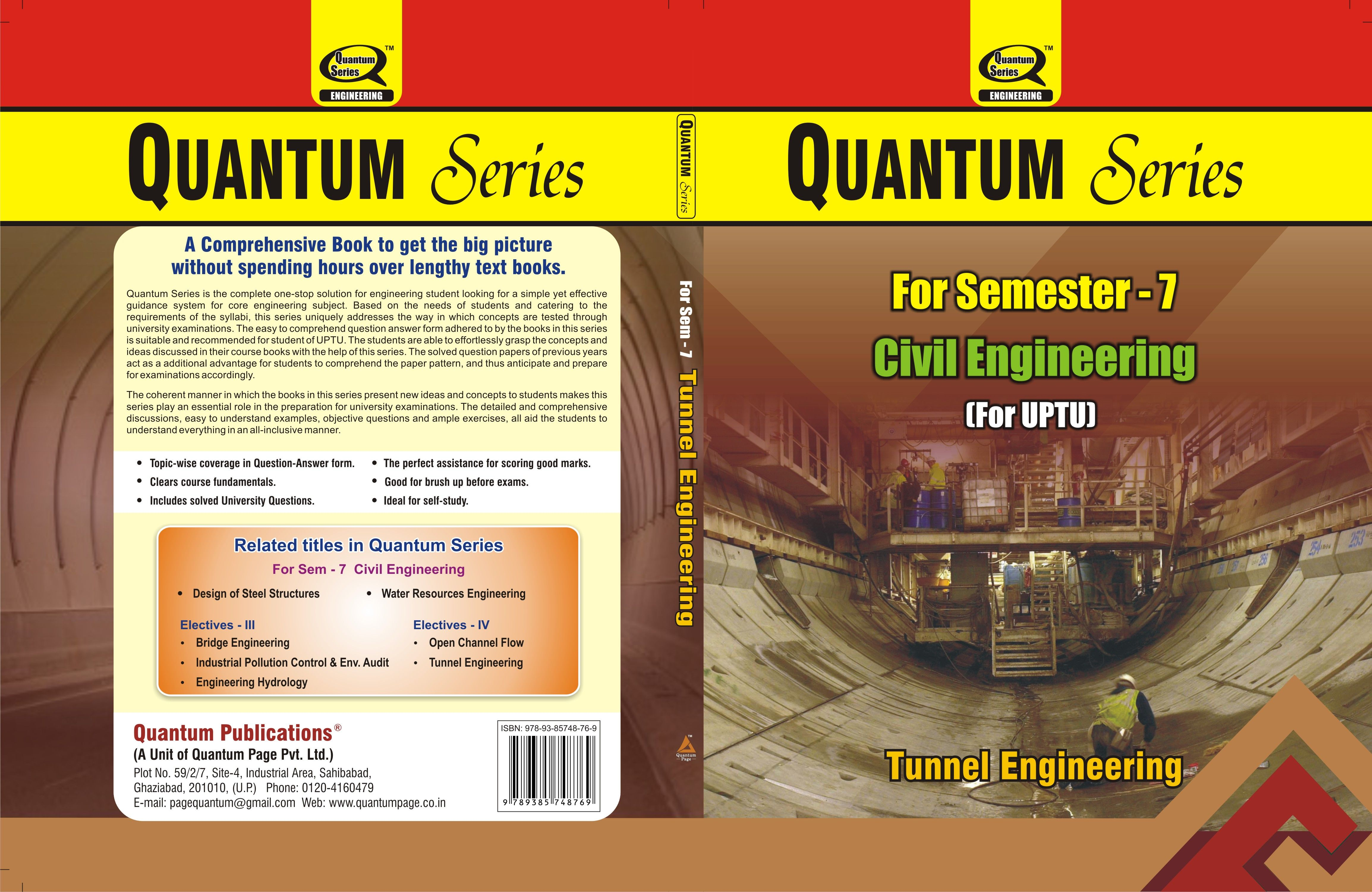 Quantum Series is the complete one-stop solution for ‪UPTU‬ Engineering ‪‎students‬ looking for a simple yet effective guidance system for core ‪engineering‬ subject.