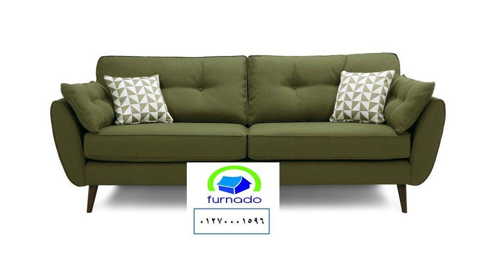 كنب صاله شركة فورنيدو للاثاث ضمان اسعار مميزة يمكنك التوصيل معنا علي الواتساب اضغط هنا Love Seat Couch Sofa