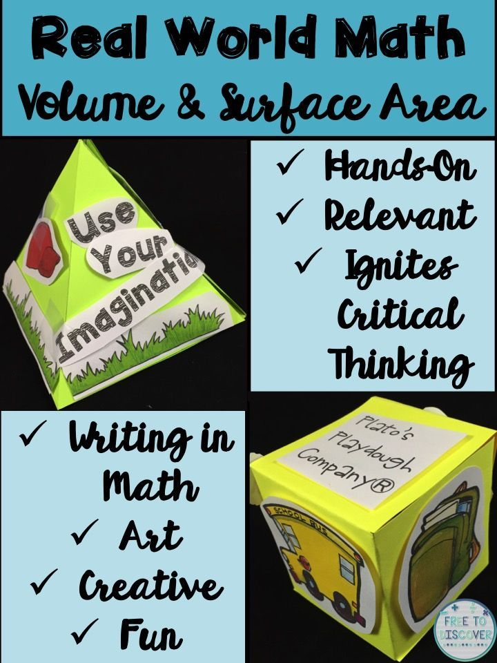 Volume and Surface Area Discovery Worksheet and Real World ...