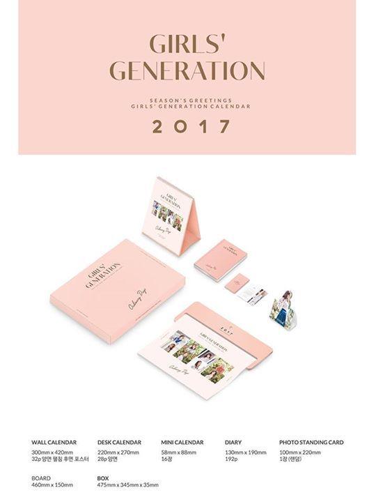 2017 소녀시대 SEASON'S GREETINGS 판매처 안내👉http://share.vyrl.com/ko/p/584925ff19e9d2714c8b4aa5 #christmasearrings #christmasfashion #christmas2016 #giftforgirls