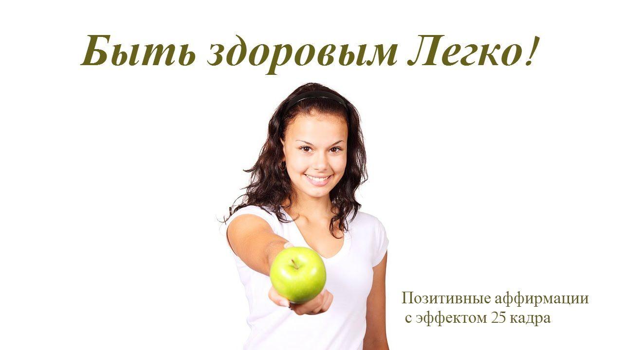 лимонная диета подробно