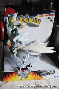 Pokemon Figurine Giveaway! #summersurvivalguide