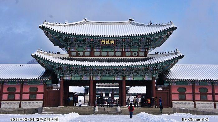 흥례문 Heungnyemun , 서울특별시