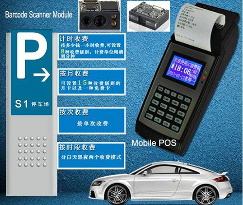 Handheld Mobile POS Machine Is Very Popular In The Parking