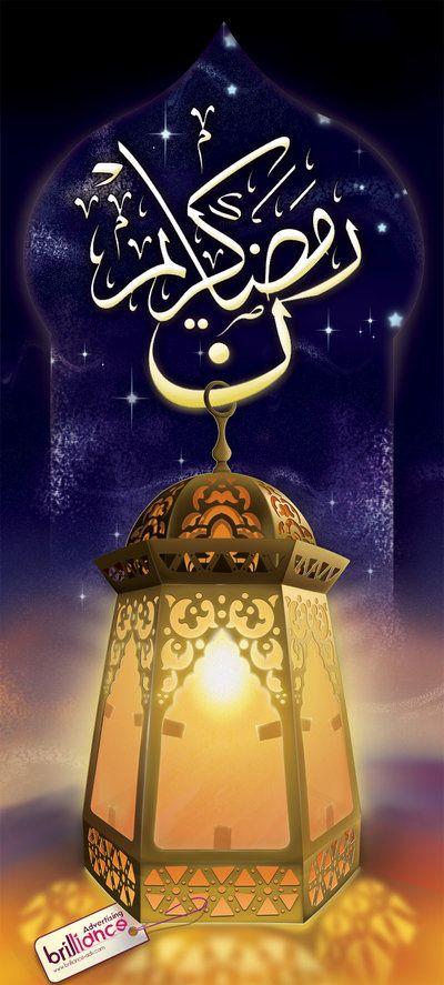 فوانيس رمضان 2013 Fawanes Ramadan 2013 Ramadan Images Eid Images Ramadan Poster
