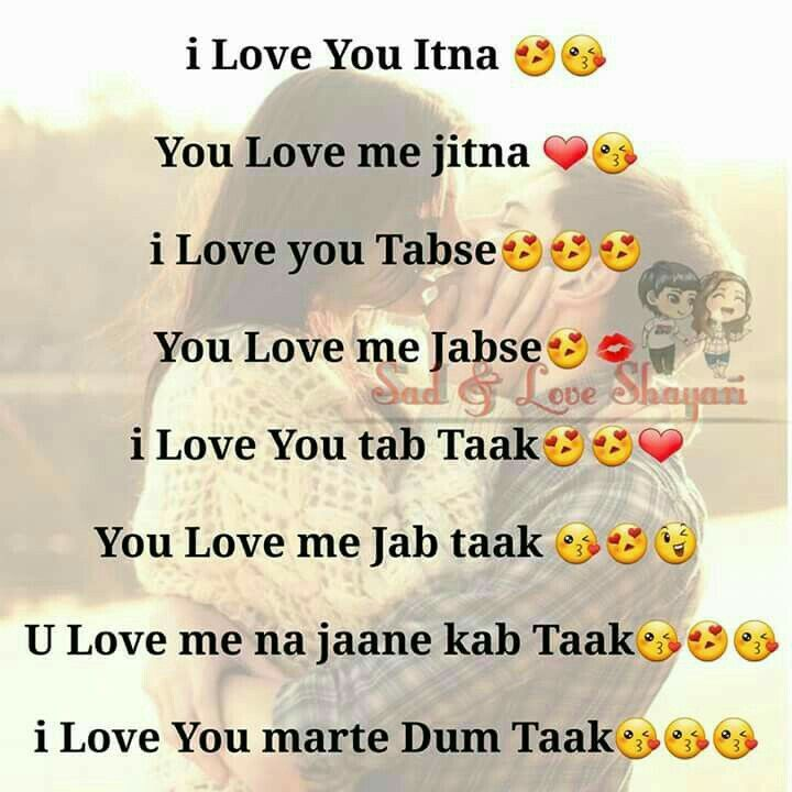 i love you too baby see you too sometimes but i don t know