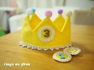 742b7f8b7b075 生後340日目- 誕生日に向けて作ったもの 王冠・ガーランド    りんごの時間。 ~ベビ待ちから母になるまで~