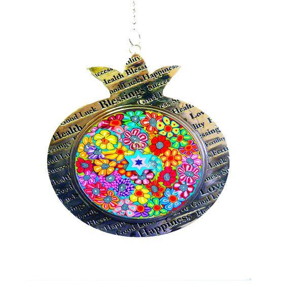 Bat Mitzvah Gift Pomegranate Jewish Art Jewish Symbol Judaica