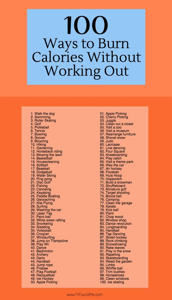 Don't feel like working out today? Try one of these ...