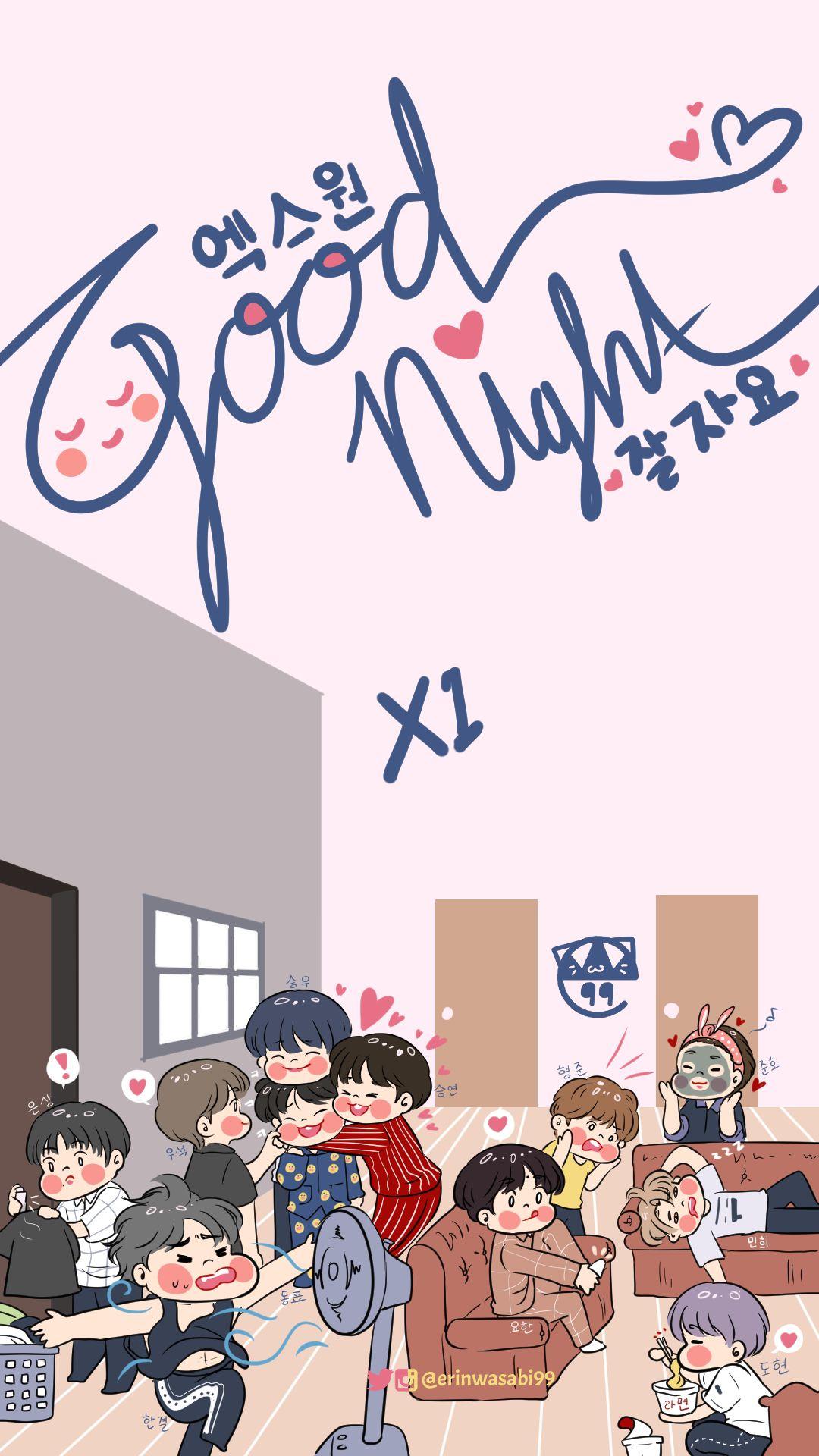 X1's night dorm activity