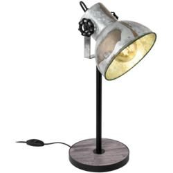 Photo of Adalynn 40cm desk lamp
