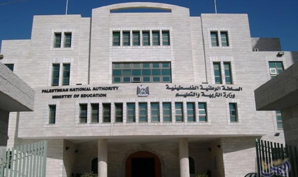 برنامج الأمم المتحدة يحتفل بافتتاح 5 مدارس حكومية في غزة House Styles Building Multi Story Building