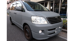 東京 池袋のカーラッピングshop So Tech 3m 4 Star認定 Toyota Noah カーラッピング マットブラック 東京