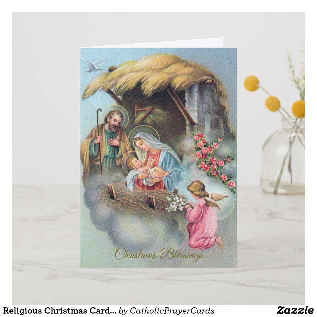 Beautiful Religious Christmas Cards.Religious Christmas Card Nativity 3 Zazzle Com