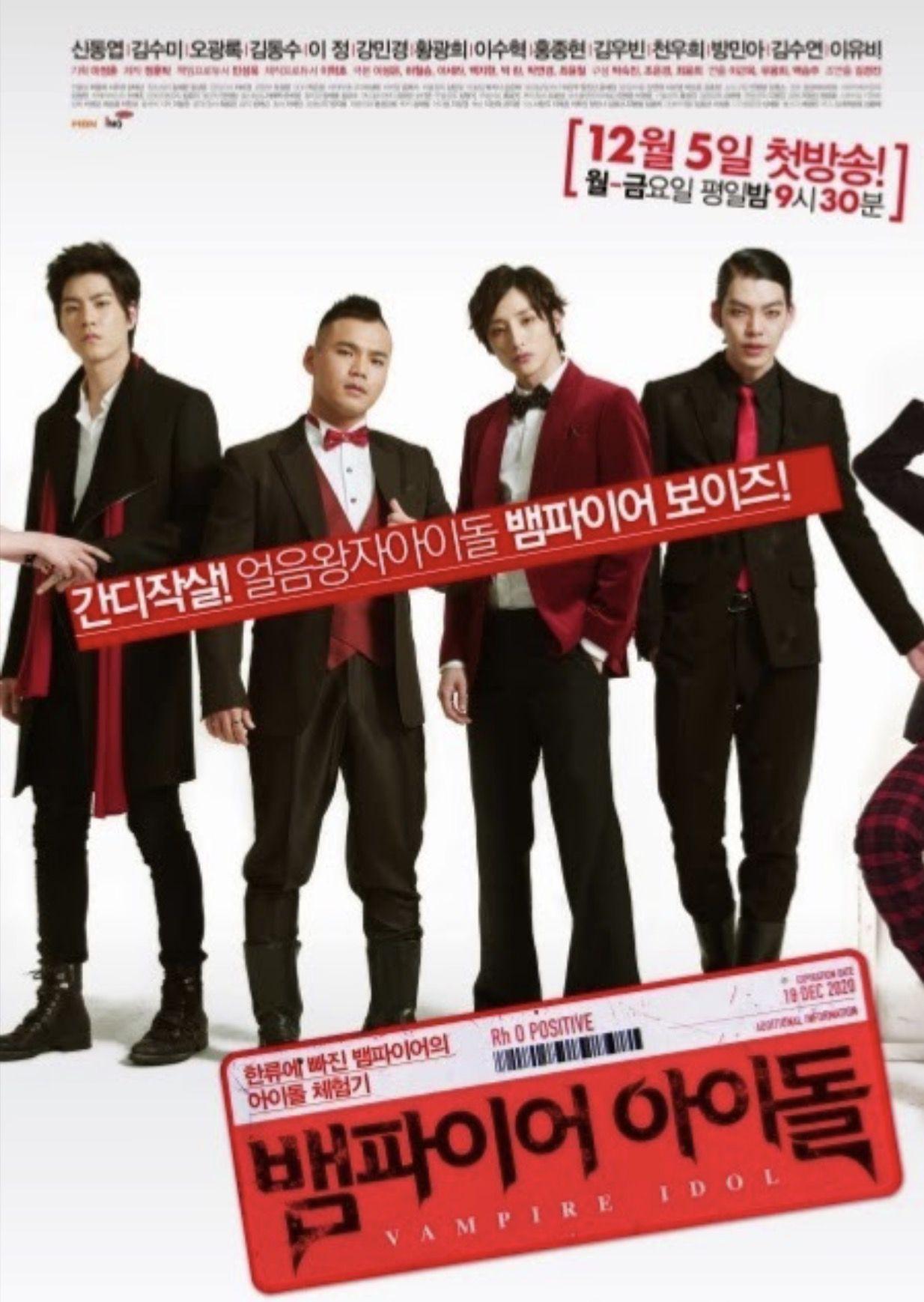 κορεατικό είδωλο dating Show