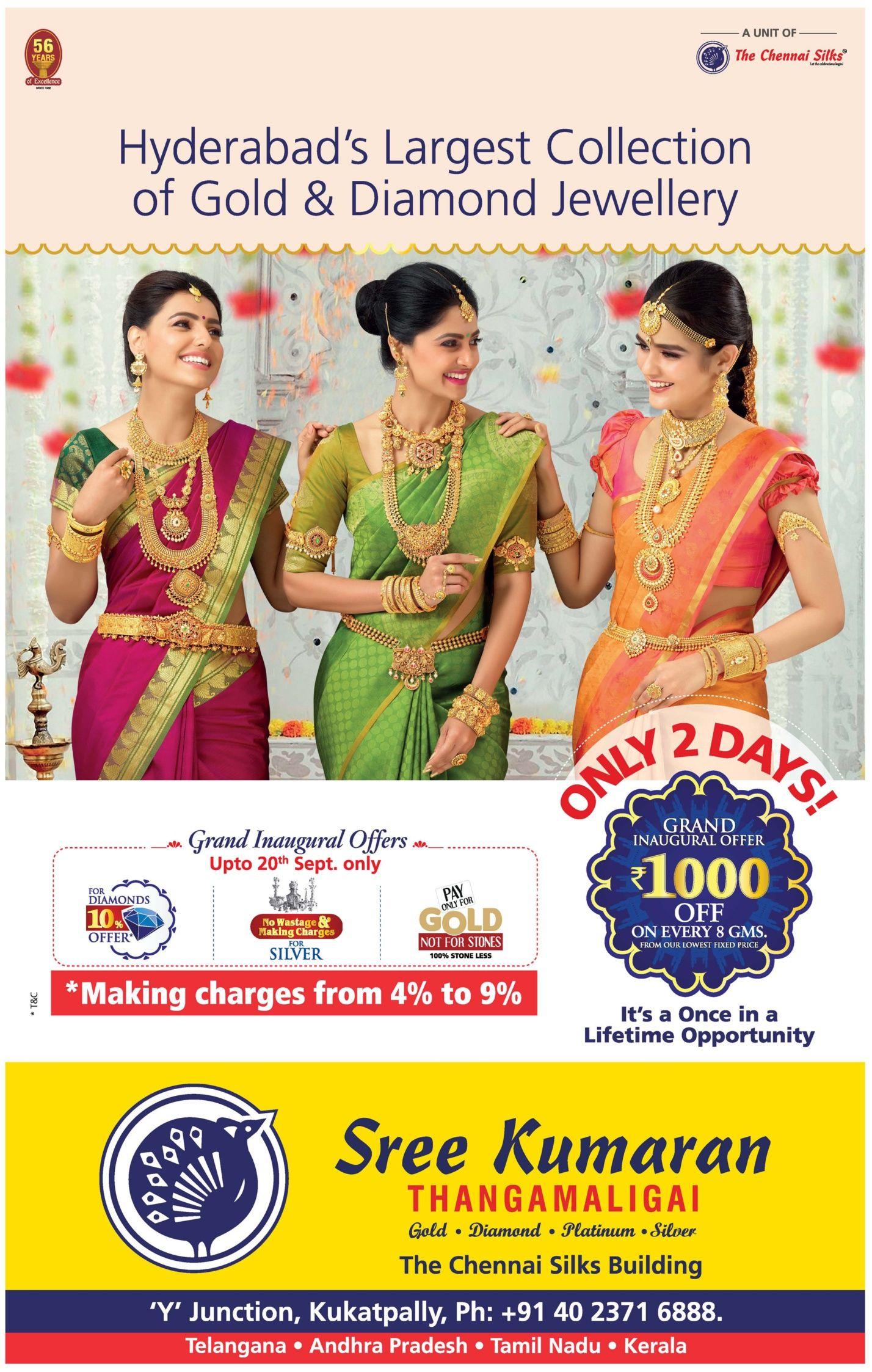 Sree Kumaran Thangamaligai Hyderabads Largest Collection